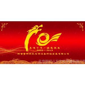 供应北京宣传片制作公司 价格实惠专业技术