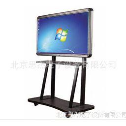 交互式多功能一体机 教育教学 会议培训 电子白板软件