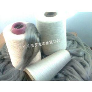 供应触摸屏专套用手纱线山东金属纱线厂家专业制造