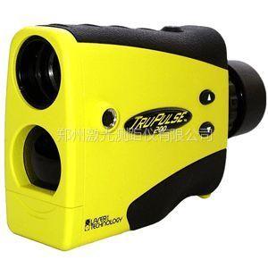 供应图柏斯TruPulse200 高精度激光测距仪/测高仪 超强功能