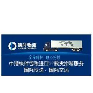 供应废铜铝香港包税进口