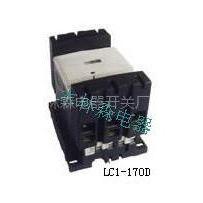 供应[LC1-D170]上海施耐德LC1-D170型号*价格