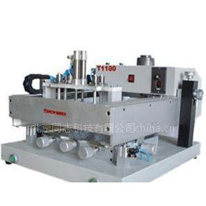 供应半自动台式高精密丝印机