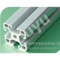 供应上海铝型材4040 4060 4080 40120 80120 80160 厂家直销,配件齐全