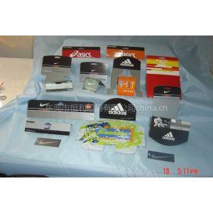 供应包装制品Packaging products 彩盒gite box