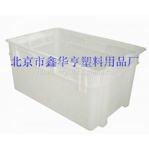 供应北京市鑫华亨塑料用品厂直销塑料箱、塑料筐、菜筐、水果筐、食品筐、糕点箱、面包箱15号塑料周转筐
