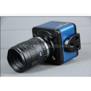 供应100万像素VGA工业相机  宽动态范围相机   数字摄像头