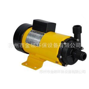 供应2寸磁力泵【NH-402PW】1.5KW工程塑料PP材质磁力泵 耐酸碱磁力泵