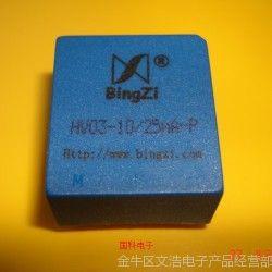 供应销售莱姆技术的霍尔电压传感器HV03-10/25mA-P