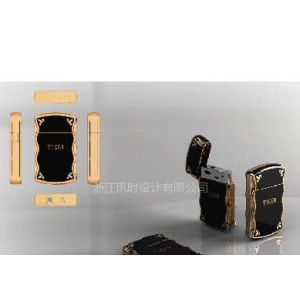 烟具设计 打火机设计 烟盒设计