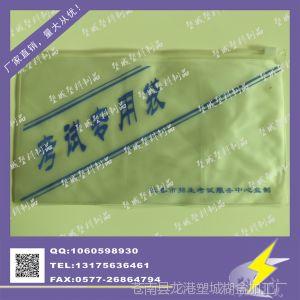 供应塑城厂家直销 定制款服装袋 磨砂pvc拉链袋 内裤袜子包装袋