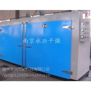 供应变压器干燥炉-电机干燥炉