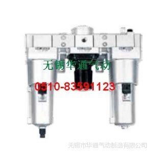 供应华通气动牌 气源处理器 空气过滤组合 三联件 HNAC系列