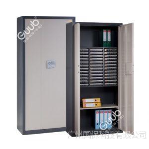 供应国保保密柜G1990 36T 三层无抽36格密码文件柜