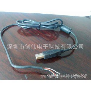 供应USB摄像头连接线/ USB AM/焊接数据线(图)