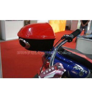 供应摩托车载低音炮MP3尾箱式音响喇叭电动车自行车单车音响喇叭