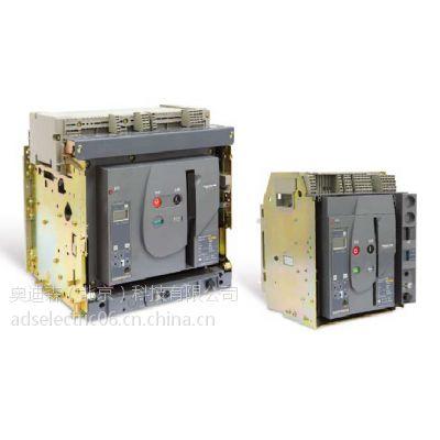 施耐德MT06 ~ MT16 N 固定式断路器MT06N1 2.0 3P FIX AC220