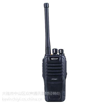 大连供应科立讯PT567高品质对讲机整机