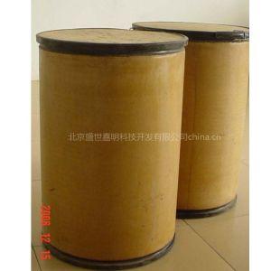 【厂供】供应纤维素酶 食品级纤维素酶