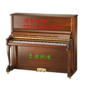 供应专业钢琴托运,广州至南京专业钢琴托运,专业钢琴
