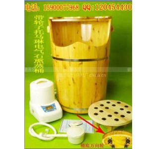 供应蒸脚桶 木桶 熏蒸桶 香柏木桶 足浴桶