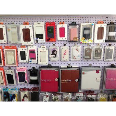 洞洞板多孔板挂钩上墙  饰品架 挂手机壳配件货架展示架