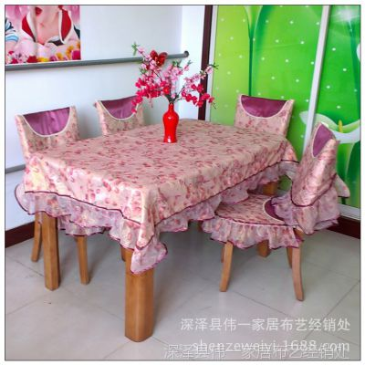 伟一  高档田园布艺餐椅垫桌椅套件桌布台布厂家批发 多色可选