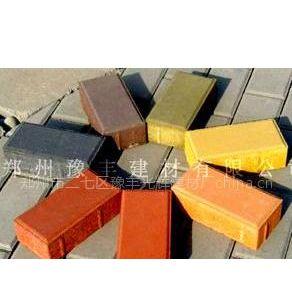供应豫丰通体砖、广场砖、渗水砖、人行道砖