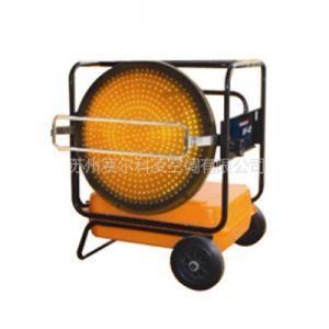 供应冬夏NF-40 工业燃油 柴油 大功率 工业 暖风机 暖气机 热风机