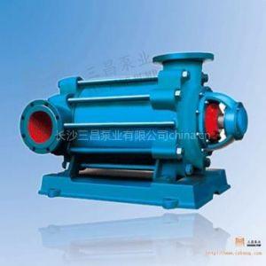 供应DM型多级矿用离心泵