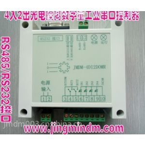 供应精敏JMDM入2出单片机控制器最小系统 虚拟翻书控制器
