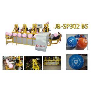 供应全自动广告气球丝印机 气球印刷机