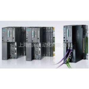 供应西门子电源模块6ES7971-0BA00