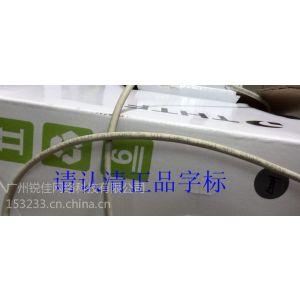 供应清华同方六类低烟无卤网线,CC61004LH,清华同方华南总代