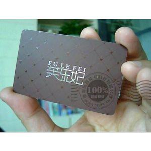 供应PVC卡、PVC卡制作、PVC卡印刷