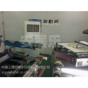 供应彩印车间、丝网印刷车间空气净化器代理