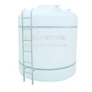 供应20立方PE水箱价钱、20吨PE水箱价格、20000LPE水箱规格尺寸
