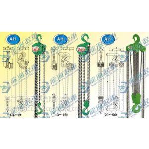供应0.5T~50吨二叶手拉葫芦,交通运输起吊用手拉葫芦,天津