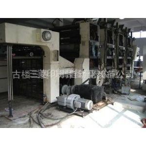 供应专业印刷机维修中心