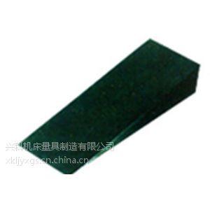 供应兴科各种设备调整斜铁(100-300)