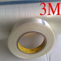 供应纤维胶带 纤维胶带厂家 纤维胶带价格 3m纤维胶带 特价优惠 中国供应商