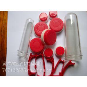 供应大,中,小色拉油瓶盖 食用油瓶盖 瓶坯 把手