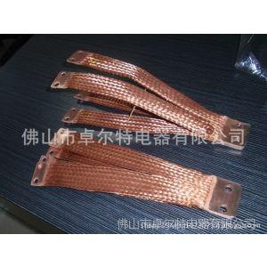 供应太阳能一体化铜编织线软连接线 导电带 桥架 大排量母线 接地线