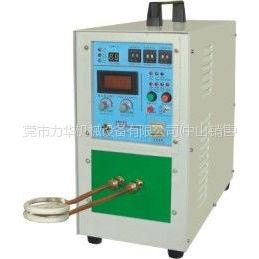 供应高频焊管机 铜管接头钎焊机 感应焊管机