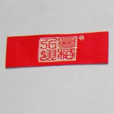 供应杭州服装织唛订做 家纺商标定制