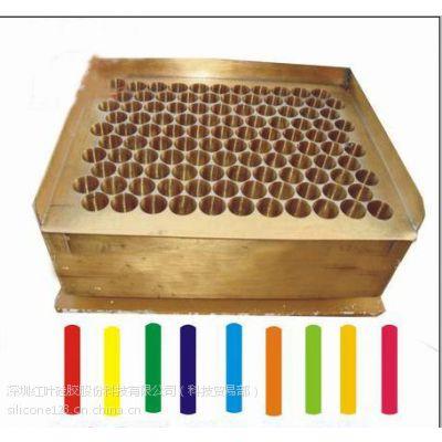 异型粉笔模具硅胶