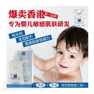 原装宝贝可可丽婴儿沐浴露二合一儿童洗发水 宝宝洗发沐浴二合一