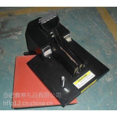 供应合肥烫画机热卖中,18955142913,烫画机价格,烫画机厂家,安徽烫画机