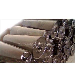 供应锥形托辊华丰橡胶公司