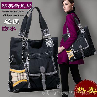品牌女包批发克洛滋防水尼龙单肩帆布包女款气质大包高档布包休闲